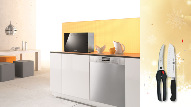 miele steam oven. Black Bedroom Furniture Sets. Home Design Ideas
